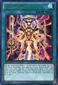 Bujincarnation-JOTL-KR-R-1E