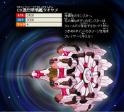CXyzBattleshipCherryBlossom-JP-ZX-NC