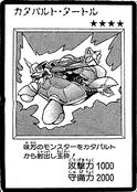 CatapultTurtle-JP-Manga-DM