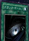 DarkHole-JP-Anime-GX