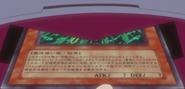 FortuneLadyWind-JP-Anime-5D-2
