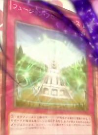 FusionFortress-JP-Anime-AV
