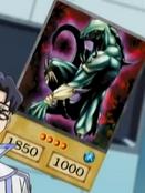 Gagagigo-EN-Anime-GX