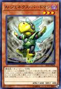GenexAllyBirdman-SD33-JP-C