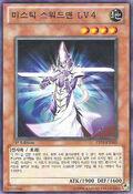 MysticSwordsmanLV4-ESP4-KR-R-1E