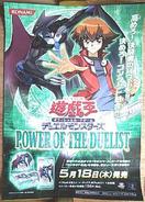 POTD-Poster-JP