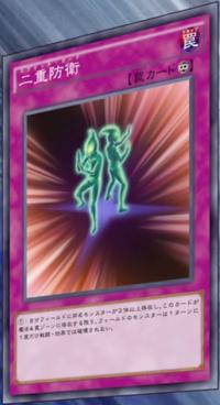 SplitGuard-JP-Anime-AV