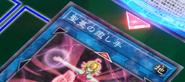 SunvineHealer-JP-Anime-VR