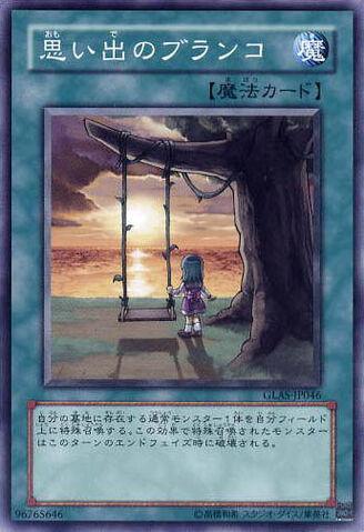 File:SwingofMemories-GLAS-JP-C.jpg