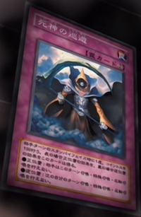TourofDoom-JP-Anime-GX