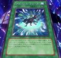 AdvanceForce-JP-Anime-5D.png