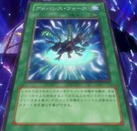 AdvanceForce-JP-Anime-5D