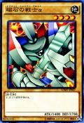 AlphaTheMagnetWarrior-SDMY-JP-C