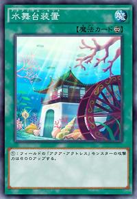 AquariumSet-JP-Anime-AV