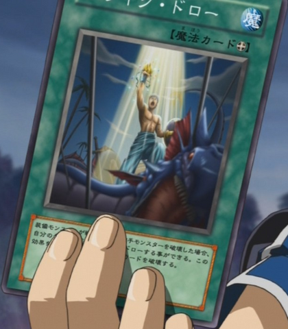 File:BreakDraw-JP-Anime-5D.png