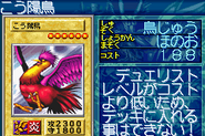 CrimsonSunbird-GB8-JP-VG