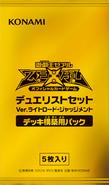 DS14-PromoJP-VerA
