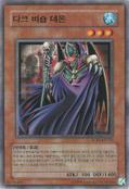 DarkbishopArchfiend-HGP1-KR-C-UE