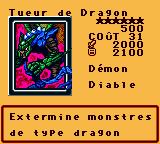 DragonSeeker-DDS-FR-VG