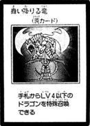 DragonsDescent-JP-Manga-GX