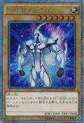 ElementalHERONeos-TRC1-JP-EScR