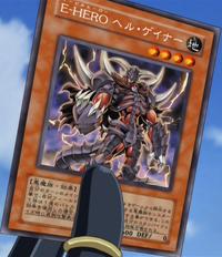 EvilHEROInfernalGainer-JP-Anime-GX