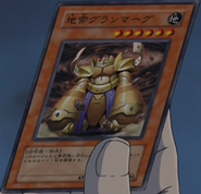 GranmargtheRockMonarch-JP-Anime-GX