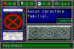 File:Kojikocy-DDM-FR-VG.png