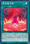 MagicalMeltdown-SPFE-JP-C