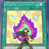MiracleFire-JP-Anime-AV