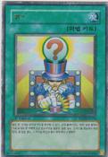 Question-PGD-KR-UR-1E