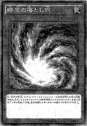 TimeSpaceTrapHole-JP-Manga-OS
