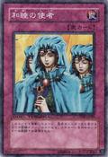 Waboku-DT06-JP-DNPR-DT