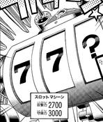 7Completed-JP-Manga-DM-NC-ATK