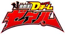 D Team ZEXAL colored logo