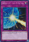 DrowningMirrorForce-SHVI-JP-SR