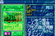 Forest-GB8-JP-VG