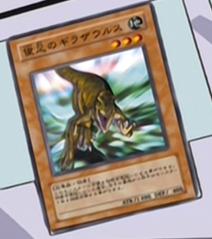 File:Gilasaurus-JP-Anime-GX.png
