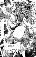 Granadora-JP-Manga-DM-NC