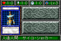 File:Jinzo-DDM-JP-VG.png