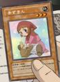 LittleRedRidingHood-JP-Anime-DM.png