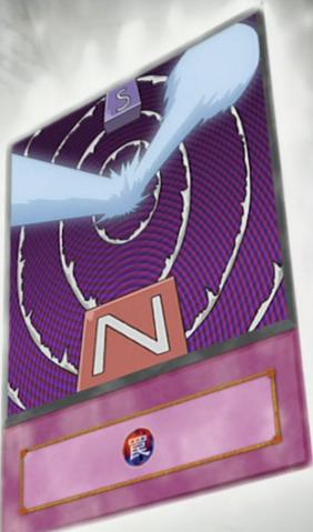 File:MagnetForce-EN-Anime-DM.png