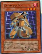 MorphtronicDatatron-JP-Anime-5D