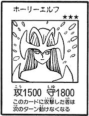 MysticalElf-Lab-JP-Manga