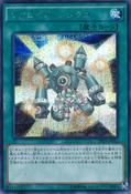 NecroidSynchro-PP19-JP-ScR
