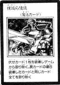 NoblemanofExtermination-JP-Manga-GX