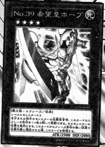 File:Number39Utopia-JP-Manga-DZ.jpg