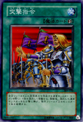 OrdertoCharge-309-JP-C
