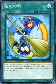 PacketSwap-DANE-JP-NR