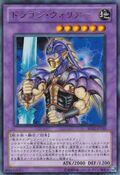RyuSenshi-BE02-JP-R
